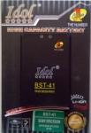 Baterai Idol double power BST-41